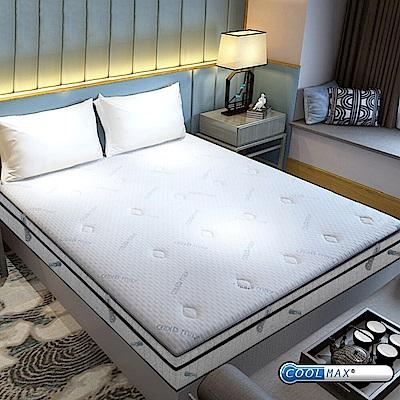 艾維斯   微風涼感紗+乳膠+蜂巢式三線獨立桶床墊-單人3.5尺