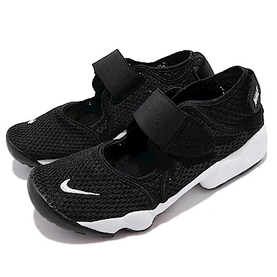 Nike Rift GS / PS Boys 女鞋