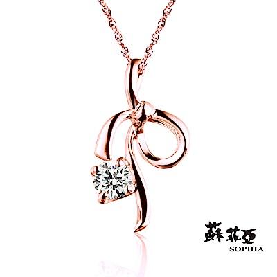 蘇菲亞SOPHIA 鑽石項鍊 - 綺麗亞0.30克拉FVS1 3EX 玫瑰金鑽石項鍊