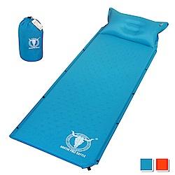 APC 可拼接自動充氣睡墊-帶自充式頭枕-厚2.5cm (2色可選)