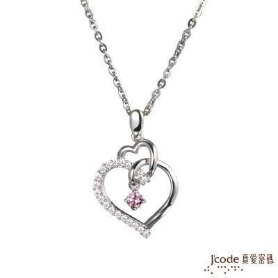 J'code真愛密碼 心美學純銀墜子 送白鋼項鍊