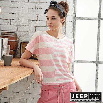 JEEP女裝 條紋短袖T恤-粉色