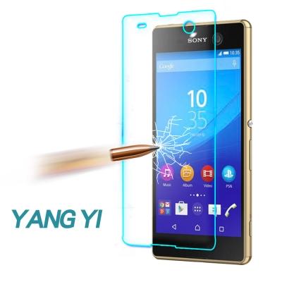 YANG YI 揚邑 Sony Xperia M5 防爆防刮防眩弧邊 9H鋼化玻...