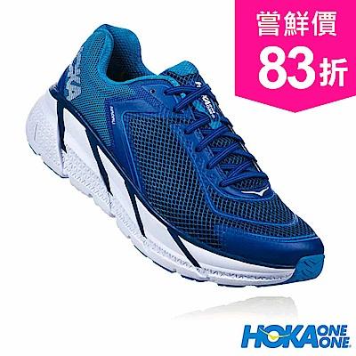 HOKA ONE ONE 男 NAPALI 路跑鞋 純藍/品味藍