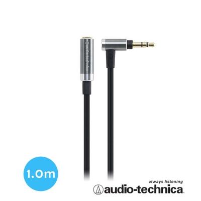 鐵三角 AT-645L /1.0m 高級耳機延長線