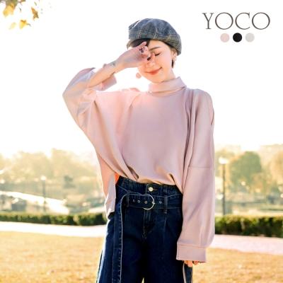 東京著衣-yoco 安琪聯名法國女孩露肩小翻領內刷毛上衣(共三色)