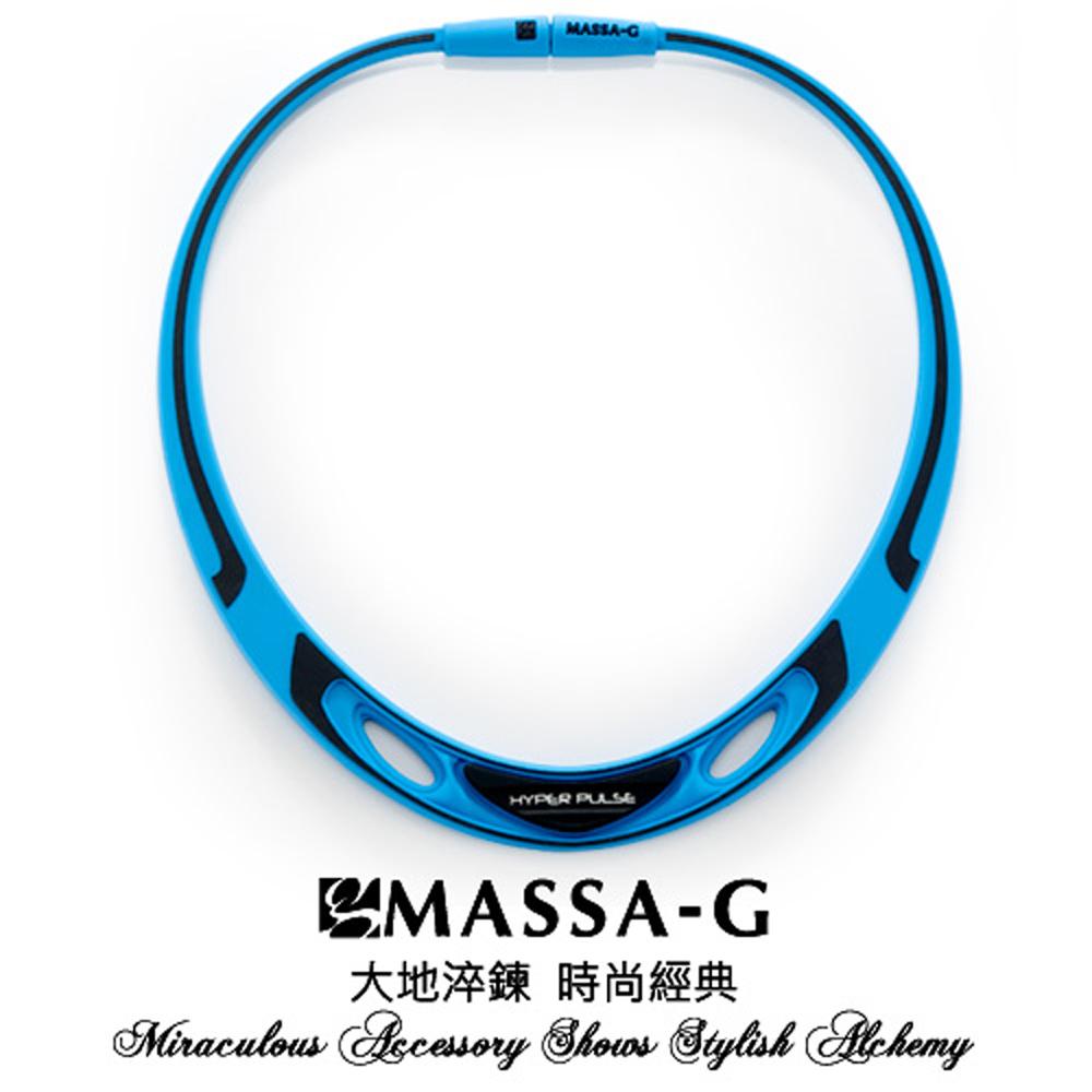 MASSA-G 【Hyper Pulse 時空之謎-水藍】鍺鈦項圈