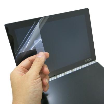EZstick Lenovo YOGA BOOK 螢幕保護貼