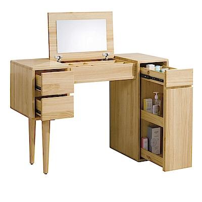 品家居 芬多3.8尺實木掀鏡式化妝鏡台(二色可選)-110x45x76.5cm免組
