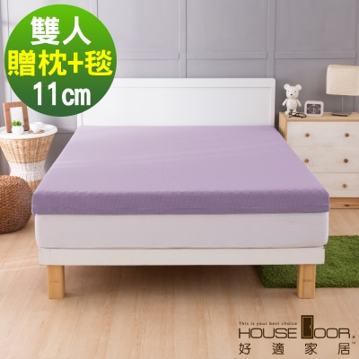 HouseDoor 吸濕排濕布 波浪型11cm竹炭記憶床墊全能組-雙人5尺