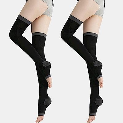 足下物語   台灣製 360丹美化曲線睡眠襪 2件組(黑/黑)