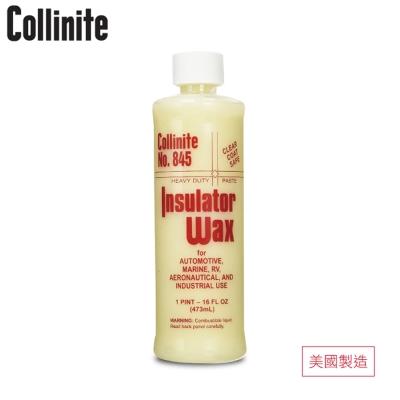 美國原裝進口 COLLINITE 柯林蠟 845