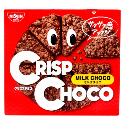NISSIN 牛奶巧克力脆餅(80g)