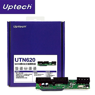 Uptech UTN620 SATA轉IDE介面轉換器