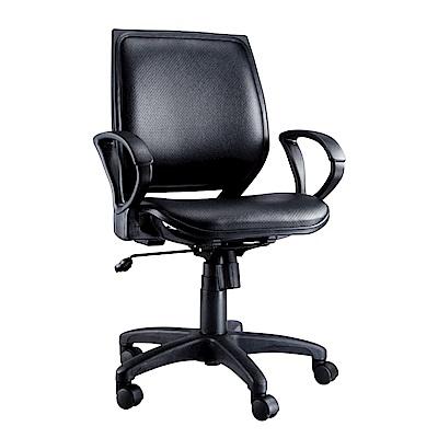 AS-比利人體工學透氣皮製辦公椅-58X56X97cm