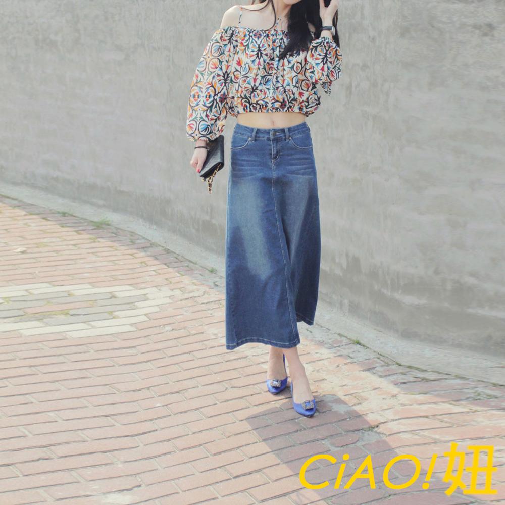後鬆緊腰刷色長牛仔A字裙 (藍色)-CiAO妞