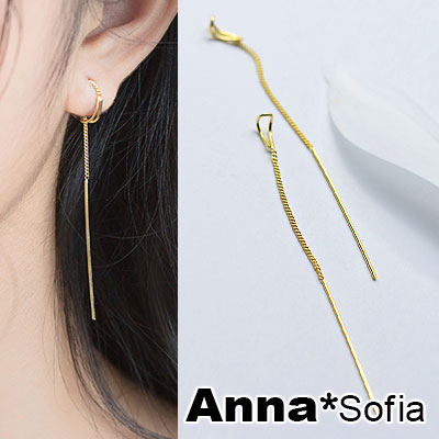 AnnaSofia 獨特水滴穿線長耳線 925純銀耳針耳環(金系)