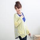 Victoria 印格拼接線衫外套-女-淺黃