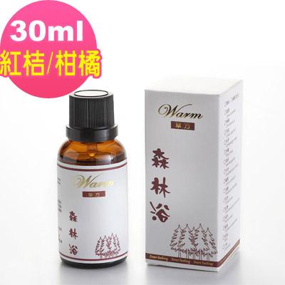 Warm 森林浴單方純精油30ml-紅桔(柑橘)