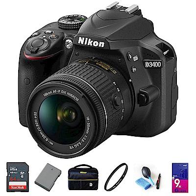 【超值組】NIKON D3400 18-55mm 變焦鏡組(公司貨)