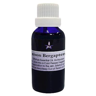 Body Temple 佛手柑(Bergamot)芳療精油-30ml-抗光敏