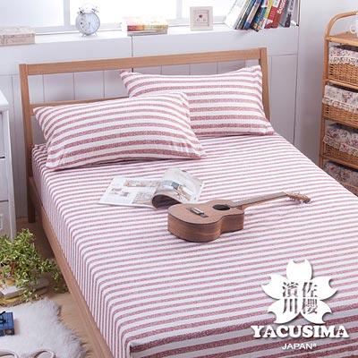 日本濱川佐櫻-慢活.紅 活性無印風單人二件式床包組