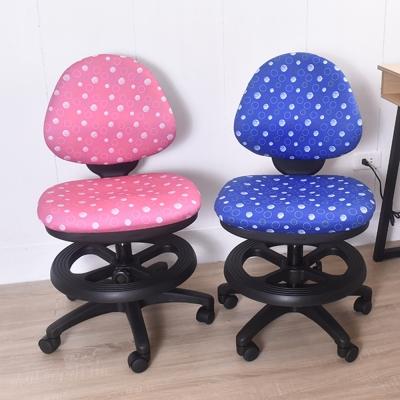 凱堡 泡泡寶貝 兒童椅 成長椅 附腳踏圈
