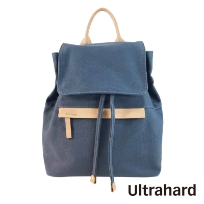 Ultrahard Classic 經典皮革後背包-藍