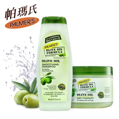 Palmers帕瑪氏橄欖菁華膜髮根強健洗+修復(深度重建)