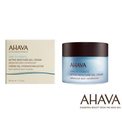 AHAVA-礦水瓷高效活膚霜50ml