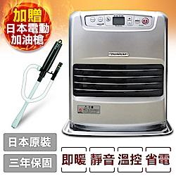 日本Dainichi 6-10坪5公升煤油暖爐FW-3216S