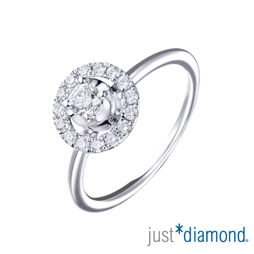 Just Diamond 燦放愛戀系列18K金鑽石戒指