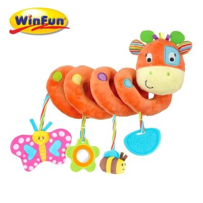 WinFun 長頸鹿床繞玩偶