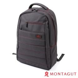 MONTAGUT夢特嬌-防潑水功能多層式舒壓後背包- 後背系列
