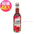 生活酵素 蔓越莓微泡飲300ml/瓶-48入