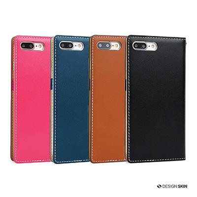 DesignSkin iPhone 7 Plus 義式精品真皮手機側掀皮套