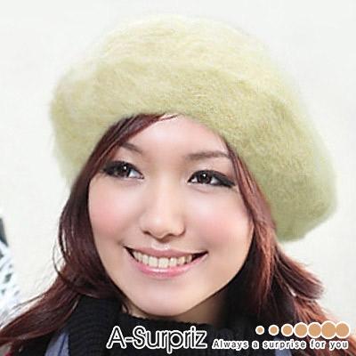 A-Surpriz  浪漫夏娃兔毛畫家帽(卡其)