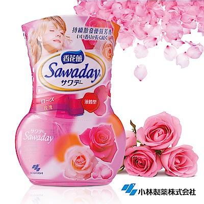 日本小林製藥香花蕾液體芳香劑 - 玫瑰花香350ml(快速到貨)