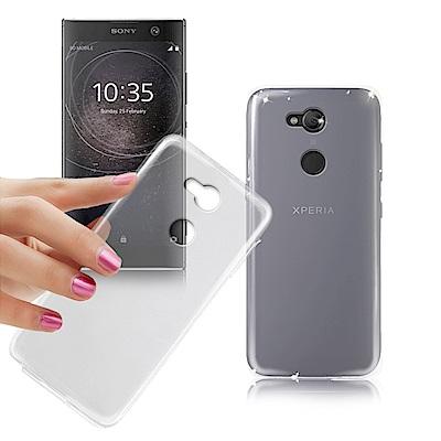 Xmart for  Xperia XA2 薄型清柔隱形保護手機殼