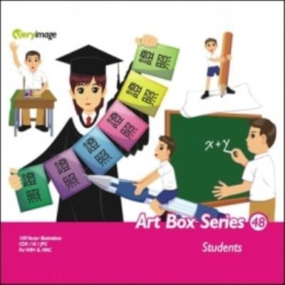 酷圖集系列48-學生族