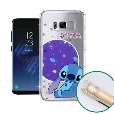 迪士尼正版 Samsung Galaxy S8 5.8吋 空壓安全手機殼(史迪奇...