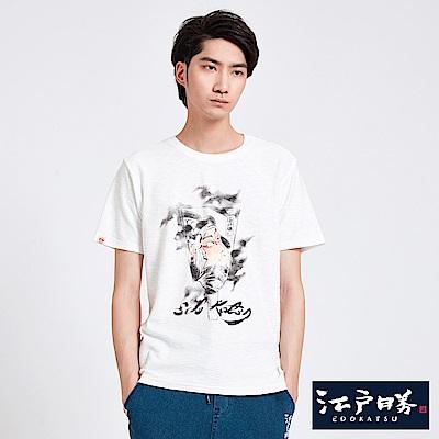 EDWIN 江戶勝人像扇圖短袖T恤-男-米白