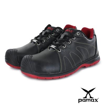 PAMAX 帕瑪斯-頂級超彈力雙氣墊安全鞋-PAA6512H