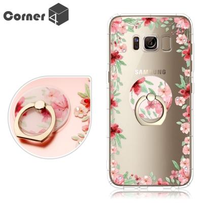 Corner4  Samsung S8 Plus 奧地利彩鑽指環扣防摔手機殼-海...
