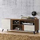 Homelike 米卡5尺電視櫃-150x47x56cm