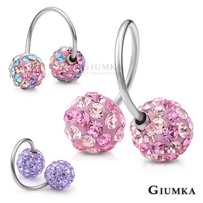 GIUMKA 花樣繽紛櫻桃鋼針耳環女 針式單支-共25款