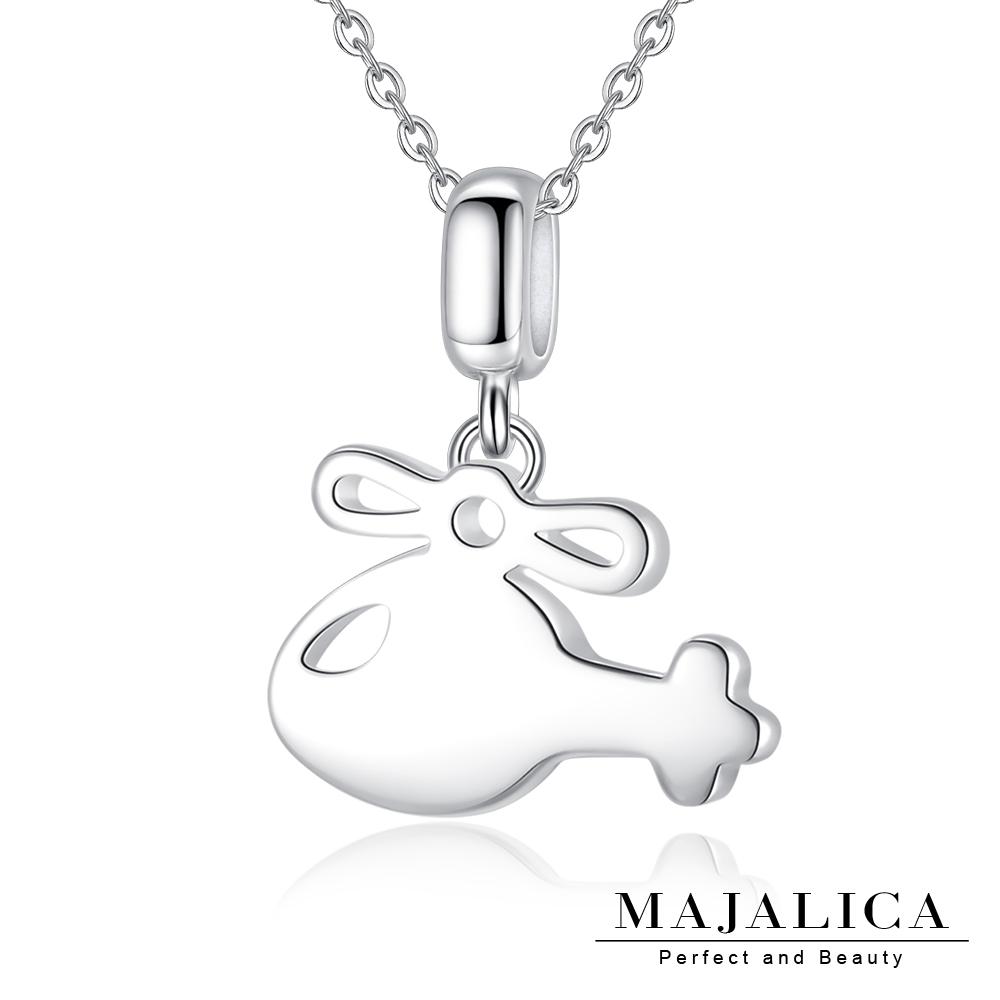 Majalica可愛直升機項鍊925純銀墜銀色女鍊