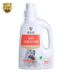 黃金盾 低敏抗菌洗衣精(1000ml)