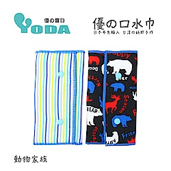 YoDa 優的氣墊口水巾-動物家族