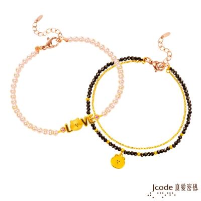 J code真愛密碼金飾 LINE我愛熊大黃金/水晶珍珠手鍊+真愛熊大黃金/尖晶石手鍊